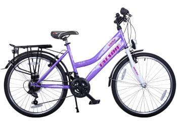 Jugend- und Kinderfahrräder