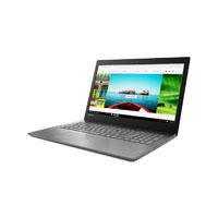 Laptop IdeaPad von Lenovo