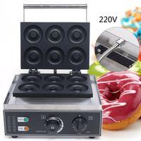 220V 1550W Kommerzielle Donut-Herstellungsmaschine mit 6 Löcher, Doppelseitige  elektrische Donut-Maschine, Donut-Maker