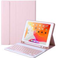 """Bluetooth-Tastaturhülle, Drahtlose abnehmbare Tastaturhülle mit Stifthalter, Keyboard Case 10.2 """"8./7. Generation für 2020/2019"""