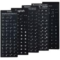 Russische Buchstaben PC Laptop Computer Tastatur Aufkleber