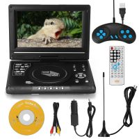 9,8-Zoll-High-Denifition-TV-DVD-Player Tragbarer VCD-MP3-MPEG-Viewer mit Spielgriff und CD