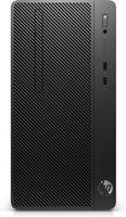 HP 290 G2, 3 GHz, Intel® Core™ i5 der achten Generation, 8 GB, 256 GB, DVD-RW, Windows 10 Pro
