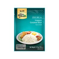 Spice Paste- Singapore Kokosreis Coconut Rice Nasi Lemak 50 Gramm soße Würzpaste
