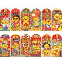 12PCs Chinesische rote Umschlaege Lai See / Hong Bao Chinesisches Neujahrsfest des Viehs Gluecksgeldbeutel Gluecksgeldpakete Ochsenente Gluecksverheissende Charaktere Verschiedene Muster Optional fuer die Neujahrshochzeit