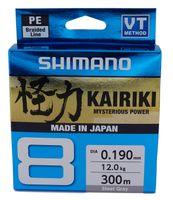 Shimano Kairiki 8, 300m, 0,06mm, 5.3 / 11,68lbs, helles-grau, 8fach Geflochtene Angelschnur, 59WPLA68R10