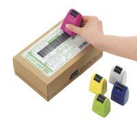 PLUS JAPAN Nachfüll Kassette für Datenschutz Rollstempel