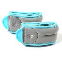 Reebok Gewichtsmanschetten Ankle Weights 2x0.5kg, RAWT-11073BL