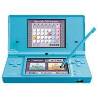Nintendo DSi Console, Light Blue, Blau, 214g