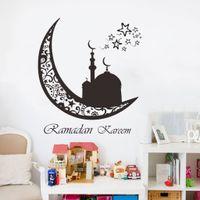 Vinyl Wandaufkleber Abziehbilder Wohnkultur Schlafzimmer Ramadan Ramadhan Kareem Islam