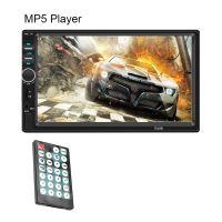 Auto MP5 Player 7-Zoll-Display Lenkradsteuerung Bluetooth Verlustlose Stereoanlage im Auto für Auto-1 #