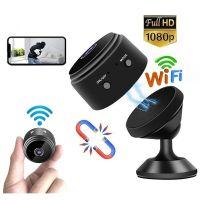 Mini Kamera, HD 1080P Tragbare Kleine WiFi WLAN IP Überwachungskamera Sicherheit Kamera Hidden Spion Camera, 44x24mm Schwarz
