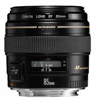 Canon Objektiv EF 85mm f1.8 USM