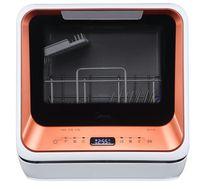 Midea Mini Geschirrspüler Tischgeschirrspüler, Spülmaschine für 2 Maßgedecke, funktioniert mit/ohne Wasseranschluss, 6 Reinigungsprogramme, Startzeitvorwahl, freistehend ST 3.20N