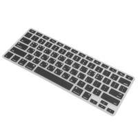 Korean Silikon-Tastatur-Schutz-Abdeckung Für MacBook Pro 13 / 15inch Schwarz