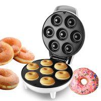 Donut Maker Machine Elektrische Fruehstuecksmaschine Kinderfreundliche Antihaftbeschichtung fuer Fruehstueckssnacks Desserts EU Plug