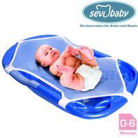 Baby Badewannennetz Eco Bad-Netz Sevibaby Badewannensitz Liege Baby Badesitz Bad 330