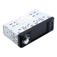 4022B Auto MP5 Bluetooth Player Lenkradsteuerung 1 Din 4,1 Zoll Bildschirm Auto Stereo Audio In Dash Head Unit