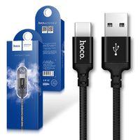 Schnell Ladekabel Samsung Galaxy S21 Plus 5G Daten Lade Kabel Nylon 1m USB Typ C, Farbe:Schwarz