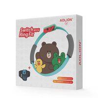Switch Mini Ring Fit Abenteuer + Beinbefestigungsband, geeignet für Kinder Geschenk