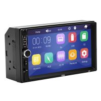 A7 7 Zoll Bildschirm High Definition Auto Bluetooth MP5 Player AUX U Disk FM Radio