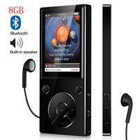 8GB Bluetooth MP3 Player HIFI Musikspieler MP4 FM Radio Touch E-Book Recorder Touchscreen Display