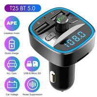 KFZ-Adapter BT5.0 Bluetooth FM Transmitter für Auto, Blaue Umgebende Leuchte Drahtloser Radio Kfz-Empfänger Adapter mit Freisprecheinrichtung, Dual USB Ladegerät, SD-Karte, USB-Disk DC12-24V