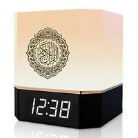Intelligente BT kleine Lautsprecher 3D umrundet tragbare Mini-Qur'Ein Lautsprecher