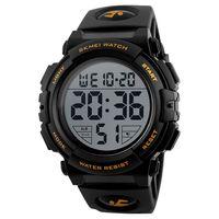 SKMEI Man Watch Armbanduhr Fashion Watch Multifunktions wasserdichte Outdoor Sports Luminous Watch 1258 Gold