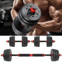 2 in 1 Hantelset 20kg Kurzhantel Hantel Set Krafttraining Hantelscheiben Gewichtheben