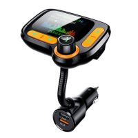 KFZ Bluetooth FM Transmitter Auto Radio MP3 Player Dual USB Ladegerät Adapter