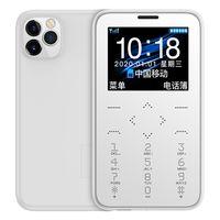 Pocket Phone Bar Telefonkartentelefon MIni Ultra-Thin Color Screen 1,5-Zoll-GSM-Kalender FM-Foto