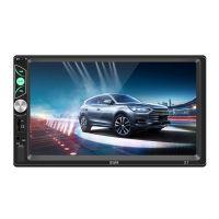 High Definition 7-Zoll Bluetooth 4.0 Freisprecheinrichtung Auto Audio Video MP4 MP5 Player