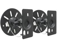 2 Stück Universal Wandhalterungen für Lautsprecher Boxen bis 15kg neig- drehbar schwarz Modell: BS9B