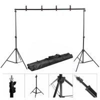 2 x 3M Fotografie Studio Hintergrundständer Einstellbares Backdrop Support System Kit