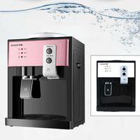 550W Elektrisch Heißwasserspender Wasserspender für Heiße Kalte Getränke Büro Wasserkocher Wasserkühler (Rosagold)
