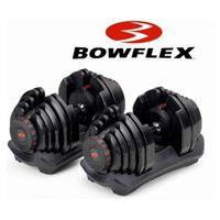 Bowflex 552i Selecttech Dumbbellset 23.8 kg