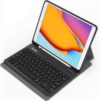 Inateck Tastatur Hülle für iPad 2021(9th Gen)/2020(8th Gen)/iPad 2019(7th Gen) 10,2 Zoll, iPad Air 3 und iPad Pro 10,5, abnehmbar, mit Bildschirmabschaltung,QWERTZ, Dunkelgrau
