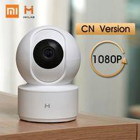 CN Version Xiaomi IMILAB Smart Kamera Infrarot Nachtsicht 360 Grad Panorama 1080 P Al Humanoid Erkennung H.265 Smart Home Wireless Kamera APP Fernbedienung