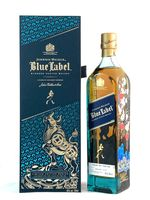 Johnnie Walker Blue Label Year of the Ox Chinese New Year Limited Edition Blended Scotch Whisky 0,7 L
