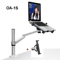 Laptopständer 2-in-1-Tablet-PC-Halter Und Laptop-Ständer Dual Arm Office Desktop Lapdesk OA-1S 360 Rotation,  Aluminiumlegierung, Silber