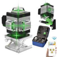 4D 16 Lines Laser Level 360° Kreuzlinienlaser Grün APP-Fernbedienung 4 x 360º Rotationslaser grüner Laserpegel selbstausgleichende IP54 Staub & Wasserschutz