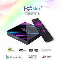 H96 MAX RK3318 4G 32G TV-Box
