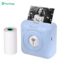 PeriPage Mini Pocket Etikettendrucker Labelprinter Thermodrucker Papierdrucker mit Bluetooth-Verbindung, Blau