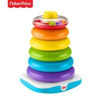 Fisher-Price Gigantische Farbring Pyramide, Steckspielzeug, Stapelturm