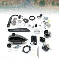 2-Takt 80cc Motorisierte Gas Moteur Fahrrad Benzin Hilfsmotor Bike Engine Kit + Schalldämpfer CDI DE