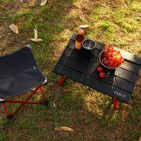 Tentock Ultraleicht Aluminiumlegierung Klapptisch f/ür Outdoor Camping Picknick mit Tragetasche
