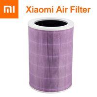 3 Schichten Filter Femove Version Für Xiaomi Mi Luftreiniger 1/2 / Pro / 2S