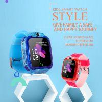 S12 Kinder Kinder S-Mart B-Racelet T-Racker 1,44-Zoll-Bildschirm Multifunktionale Armbanduhr IP67 Wasserbest?ndigkeit Eingebauter 400-mAh-Zellenersatz mit hoher Kapazit?t fš¹r Android IOS