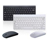 Für PC Computer Kabellos Funk USB Wireless Keyboard Tastatur und Maus Schwarz